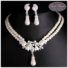 DOUBLE PEARL SET